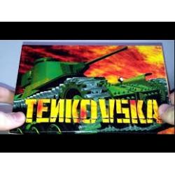 Tenkovska